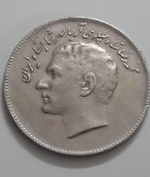 FAO 10 Rials Iranian Coin Rare Design 1969-nhg