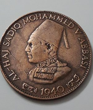 A very rare foreign coin of India Sadegh Khan attributed to the Abbasid dynasty in 1940-ksj