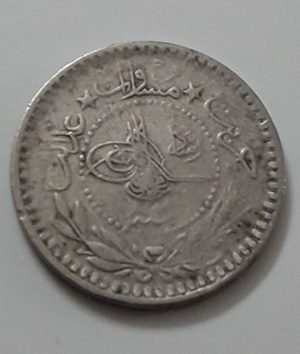 Five coins of the Ottoman state-nbb