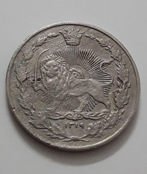 Iranian coin 100 common dinars of the country of Iran Mozaffar al-Din Shah in 1319 Good quality hg