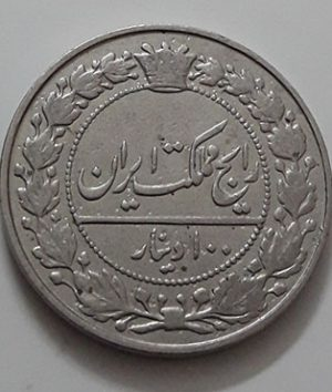 Iranian coin 100 dinars common in the country of Reza Shah Saa 1307 hggg