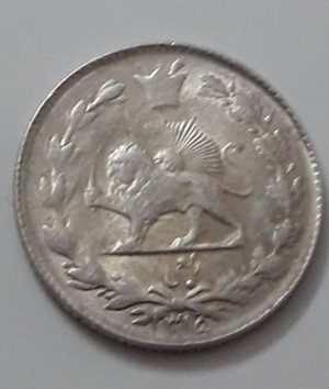 Iranian silver quarter coin common in the country of Iran Reza Shah in 1315-plm