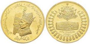 قیمت روز سکه های طلا پهلوی، رضا شاه و محمد رضا شاه پهلوی