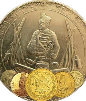 محمد علی شاه قاجار