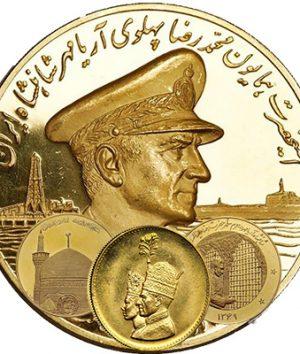 محمد رضاشاه پهلوی