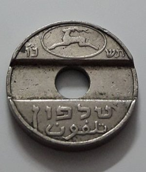 Rare foreign token of Israel-muj