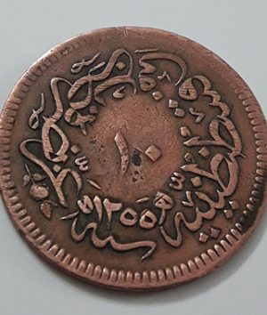 Ottoman foreign coin minted by Constantinople-wls
