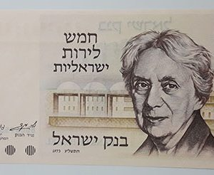 Foreign banknotes of Israel Rare quality banking plan of 1973-rtf