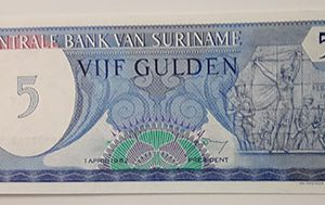 Foreign banknotes of the rare design of Suriname Banking quality in 1981-bks