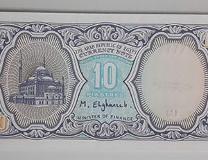 Foreign currency of Egypt-mju