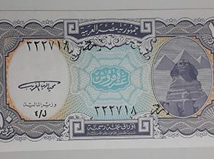 Foreign currency of Egypt-ujm