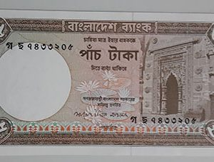 Foreign currency of Bangladesh-ytn