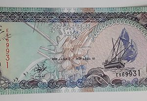 Foreign banknote of a very beautiful design of Maldives in 2000-lak