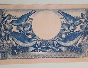 Foreign banknote, very rare and beautiful design of old Indonesia, 1959, banking quality-kol