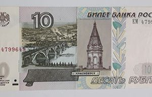 Foreign currency of Russia in 1997 (quality at the bank level)-ksu