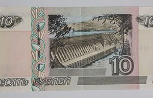 Foreign currency of Russia in 1997 (quality at the bank level)-bjb