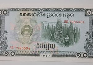 Foreign currency of Cambodia in 1987-wer