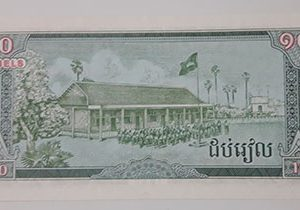 Foreign currency of Cambodia in 1987-rfg
