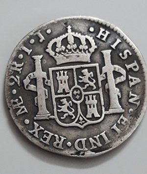 Extremely rare and valuable foreign silver coin of the Spanish colony of 1802-vdv