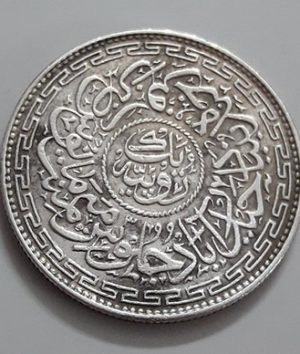 Extremely rare and valuable silver coins of Hyderabad-mpo
