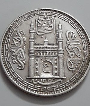 Extremely rare and valuable silver coins of Hyderabad-vlv