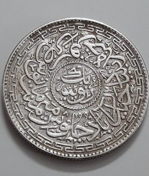 Extremely rare and valuable silver coins of Hyderabad-poi