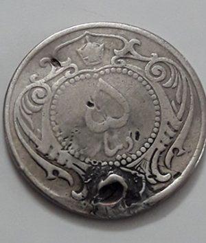 Rare and valuable Iranian 5 dinar nickel coin of Iran (damaged)-wmz