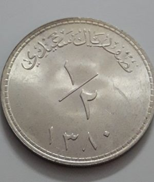 Oman foreign silver coin one half rial (bank glazed)-ebp