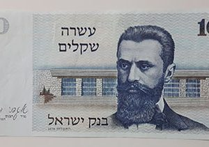 Foreign banknote of the beautiful and rare design of the country of Israel in 1978-bwg