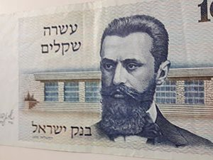 Foreign currency of Israel in 1978-yvc
