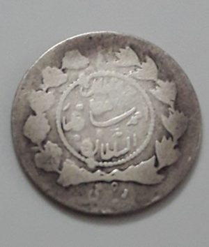 Iranian silver coin of Ahmad Shah Qajar small circle, extremely rare and valuable in 1335-yzt