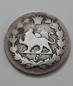 Iranian silver coin of Ahmad Shah Qajar small circle, extremely rare and valuable in 1335-tkl