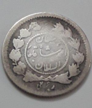 Iranian silver coin, small circle, small circle, Ahmad Shah Qajar, 1343, extremely rare and valuable-kuv
