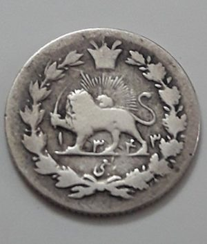 Iranian silver coin, small circle, small circle, Ahmad Shah Qajar, 1343, extremely rare and valuable-odw