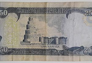 Foreign banknotes of Iraq non-bank-ecx