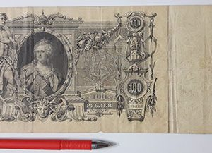 Very beautiful and valuable foreign banknote of Russia, large size, 1910-ros