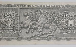 Beautiful foreign banknotes of Greece-vfr