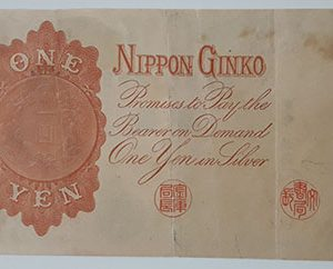 Very beautiful and rare foreign banknotes of ancient Japan-ngy
