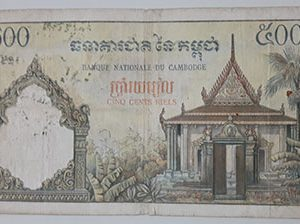 Foreign banknotes A very beautiful and rare painting of Cambodia-zhq