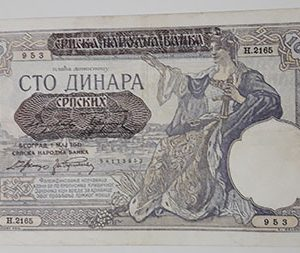 Foreign banknotes with a very beautiful design of the country of Yugoslavia-qkz