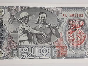 Extremely rare and valuable foreign banknotes of North Korea in 1947 Banking quality-tln