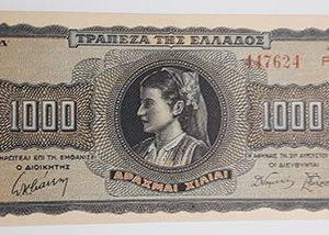 Foreign banknotes, very beautiful, rare and valuable design of Greece, 1942, banking quality-eed