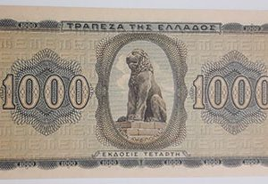 Foreign banknotes, very beautiful, rare and valuable design of Greece, 1942, banking quality-ccd