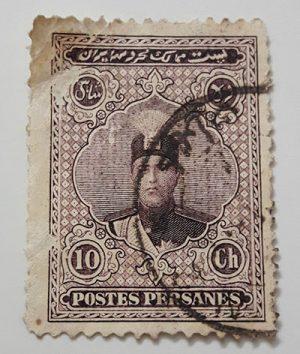 10th Persian stamp of Ahmad Shah Qajar-qaz