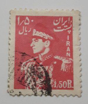 Iranian stamp 1/50 Rials Mohammad Reza Shah Pahlavi-jec
