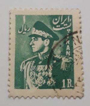 Iranian stamp 1 Rial Mohammad Reza Shah Pahlavi-eir