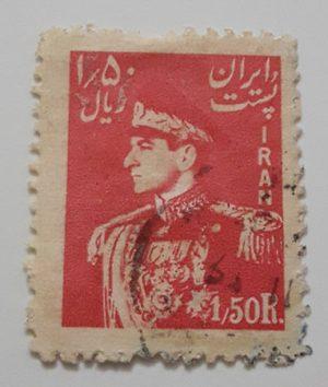Iranian stamp 1/50 Rials Mohammad Reza Shah Pahlavi-qpw