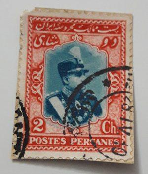 Reza Shah Pahlavi Persian double stamp-wer