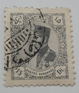 Beautiful and rare Iranian stamp 15 dinars Reza Shahi-lxs