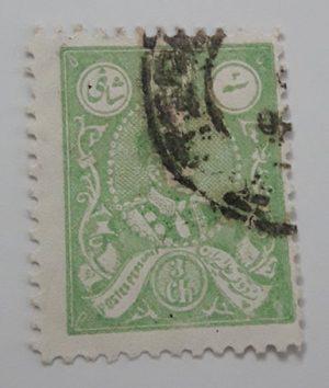 Rare Persian stamp of 3 Shah Reza Shah Pahlavi-qmm